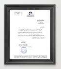 انجمن صنایع لوازم خانگی(2)