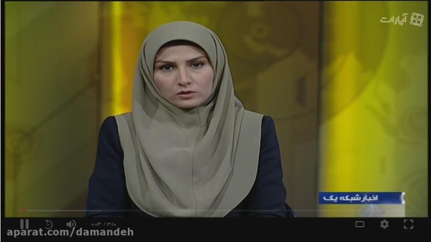 مصاحبه جناب آقای احمد بستانچی با خبر گزاری صدا و سیما